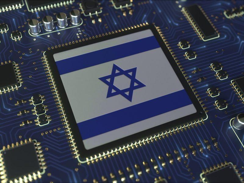 Israeli development